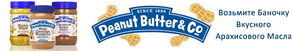 арахисовая паста банер