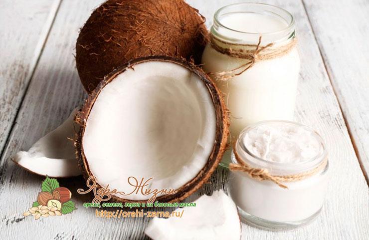 Лечебные свойства кокосового ореха
