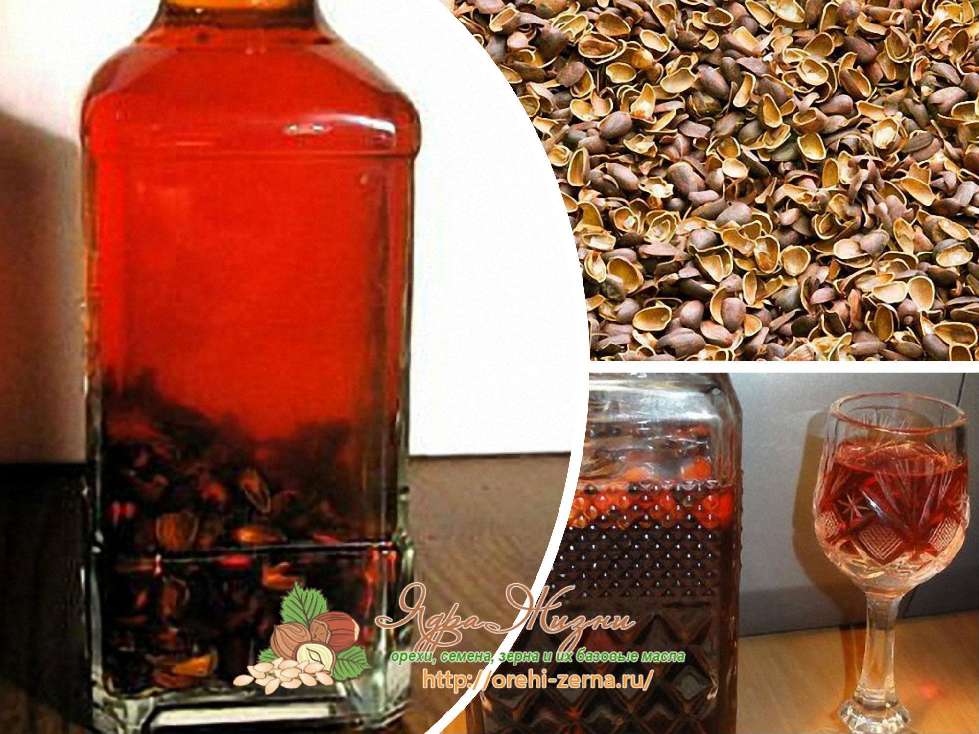 настойка на скорлупе кедровых орешков
