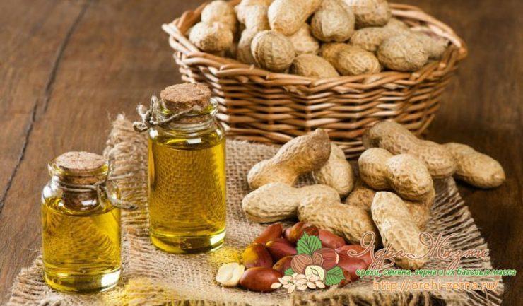 арахисовое масло в косметологии