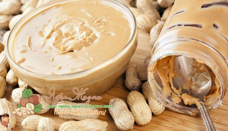 арахисовое масло в кулинарии