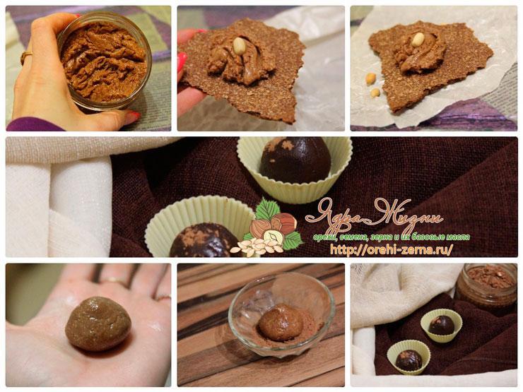 Как приготовить арахисовую пасту и конфеты