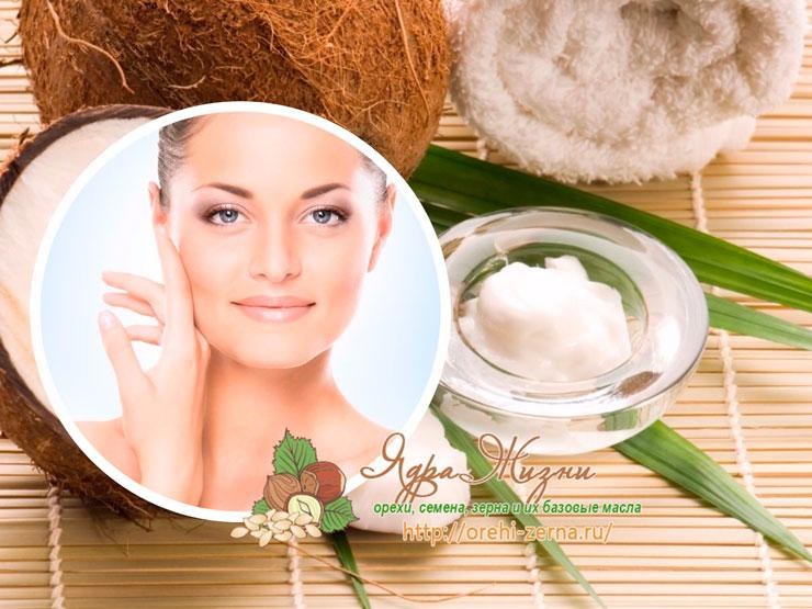 Кокосовое масло для кожи лица и тела