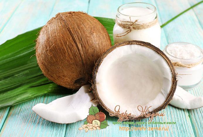 кокосовое масло применение в косметологии