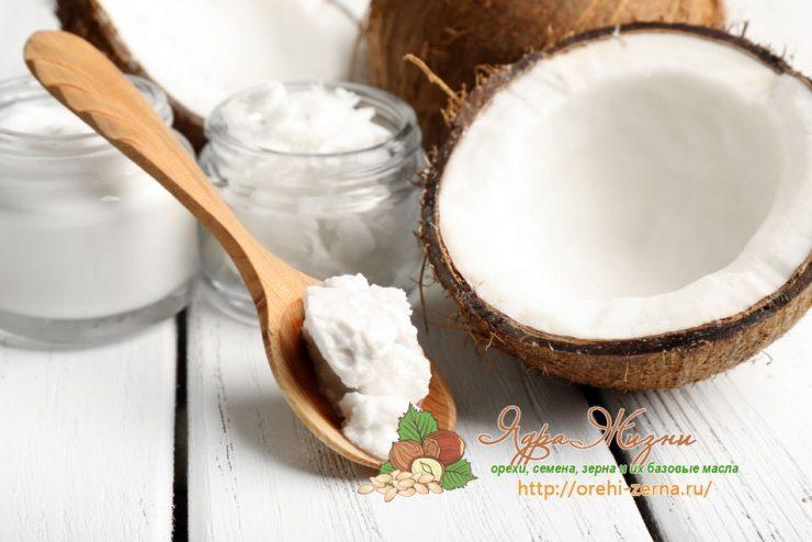пищевое кокосовое масло