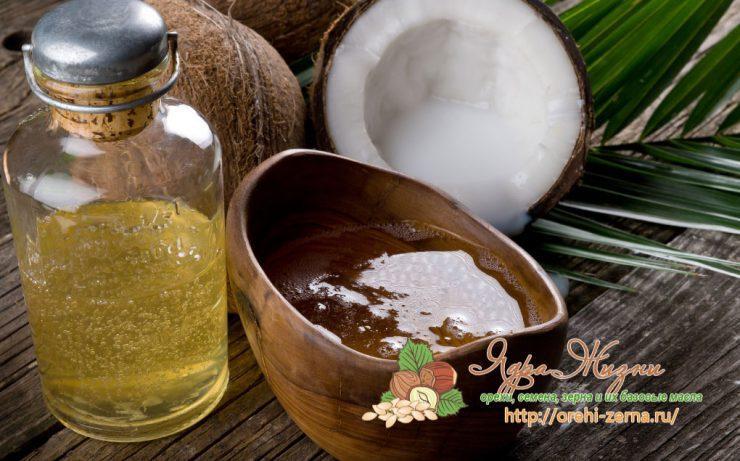 Фото: кокосовое масло