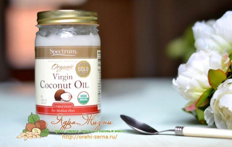 Натуральное кокосовое масло первого отжима