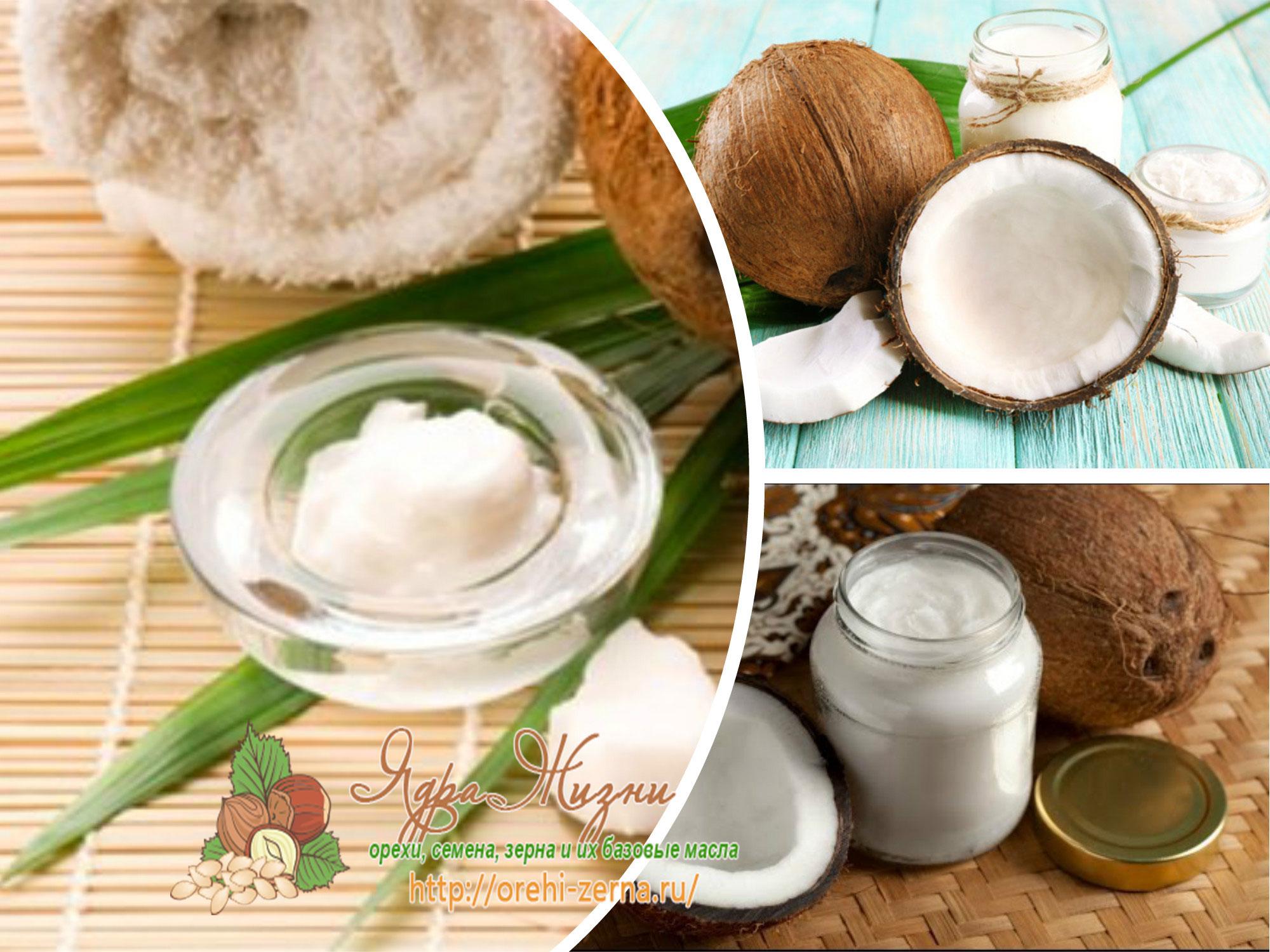 маски с кокосовым маслом