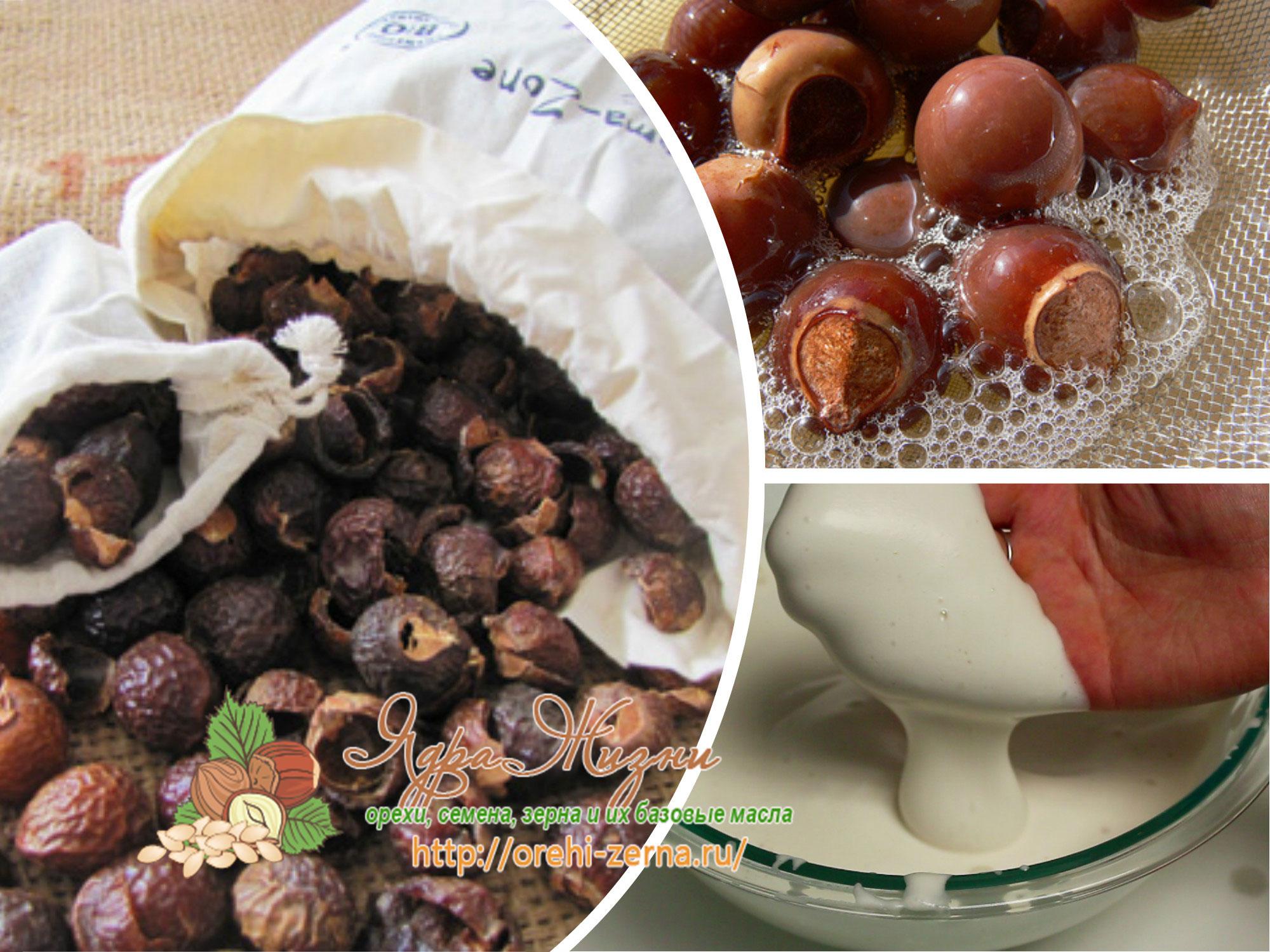 как использовать мыльные орехи