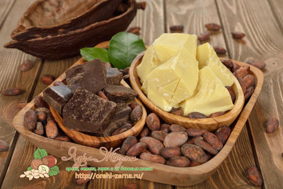полезные свойства масло какао для лица