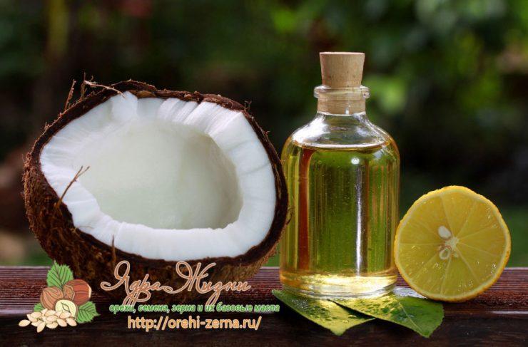 Полезные свойства кокосового масла для организма человека