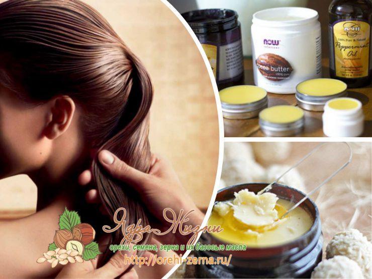 Маски для волос с маслом какао в домашних условиях