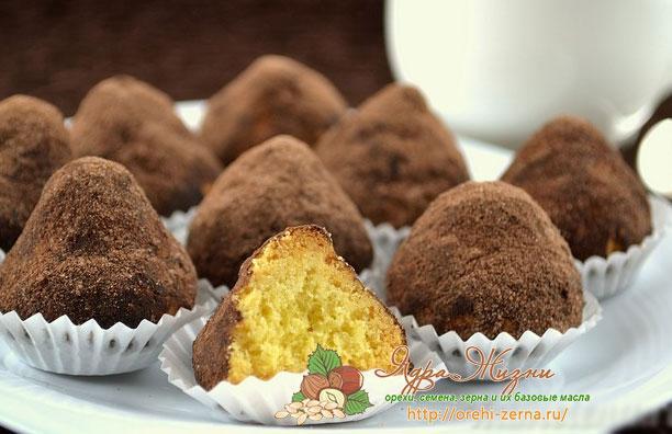рецепт печенья трюфель в домашних условиях