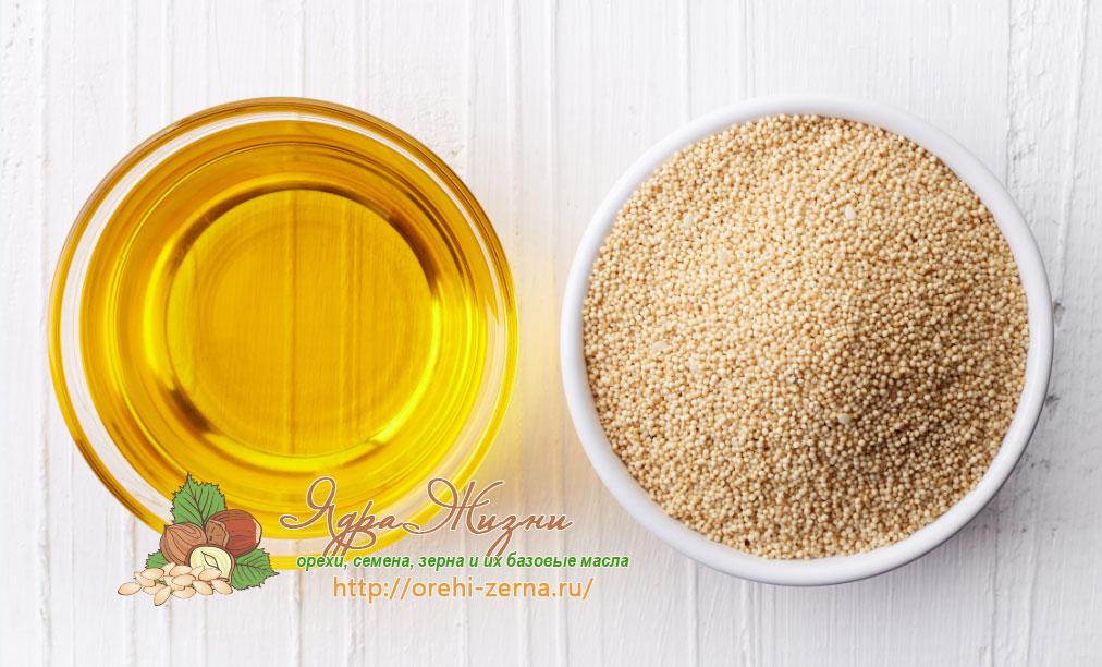 амарантовое масло для кожи лица