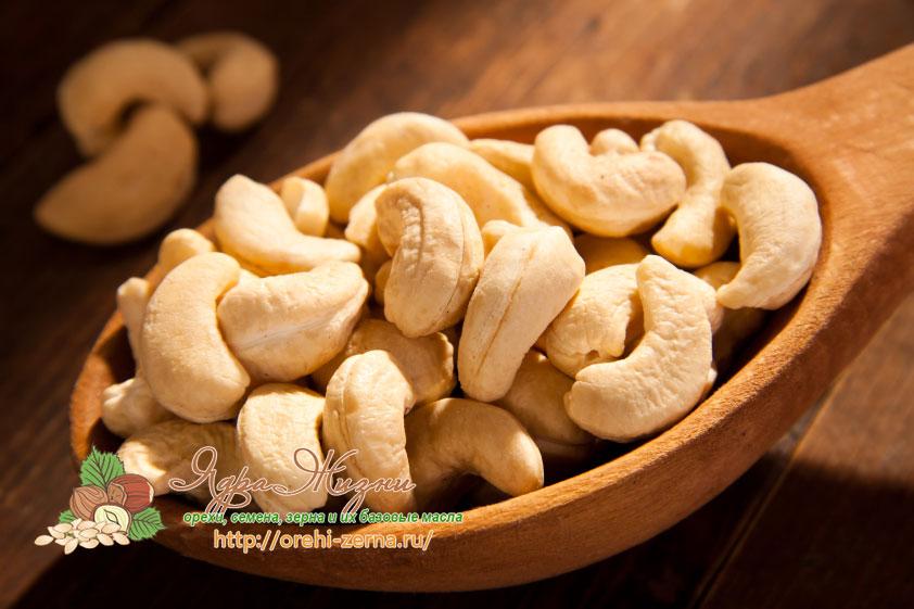 можно ли орехи кешью беременным