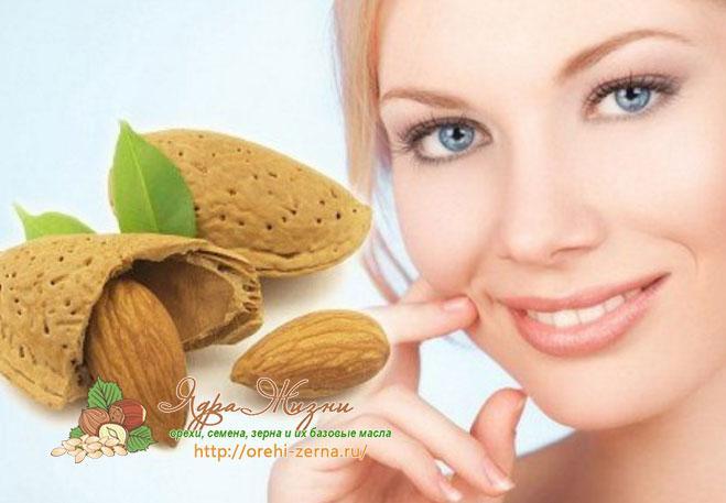 рецепты миндальных масок для кожи лица