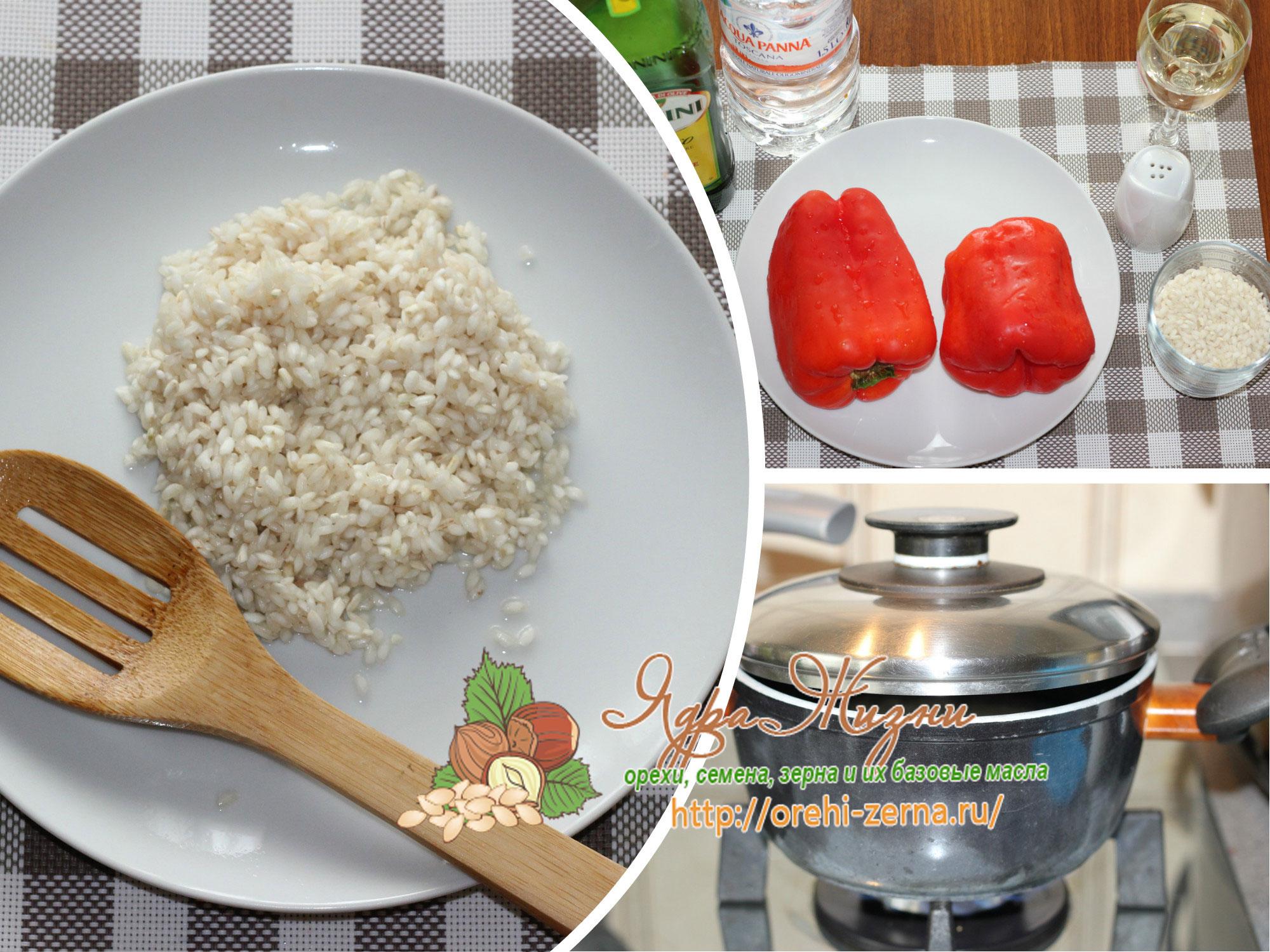 рис с тушенным перцем рецепт