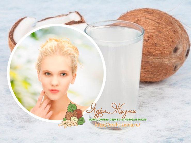 Как использовать кокосовую воду в косметологии