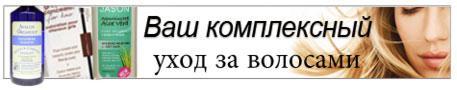 baner-volosy