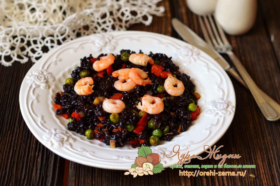 как готовить дикий черный рис