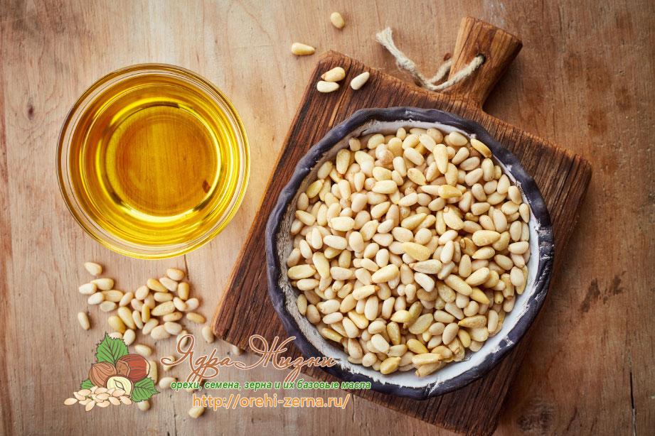 масло кедрового ореха польза