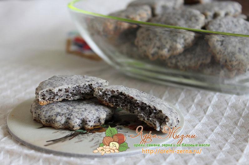 маковое печенье на кокосовом масле