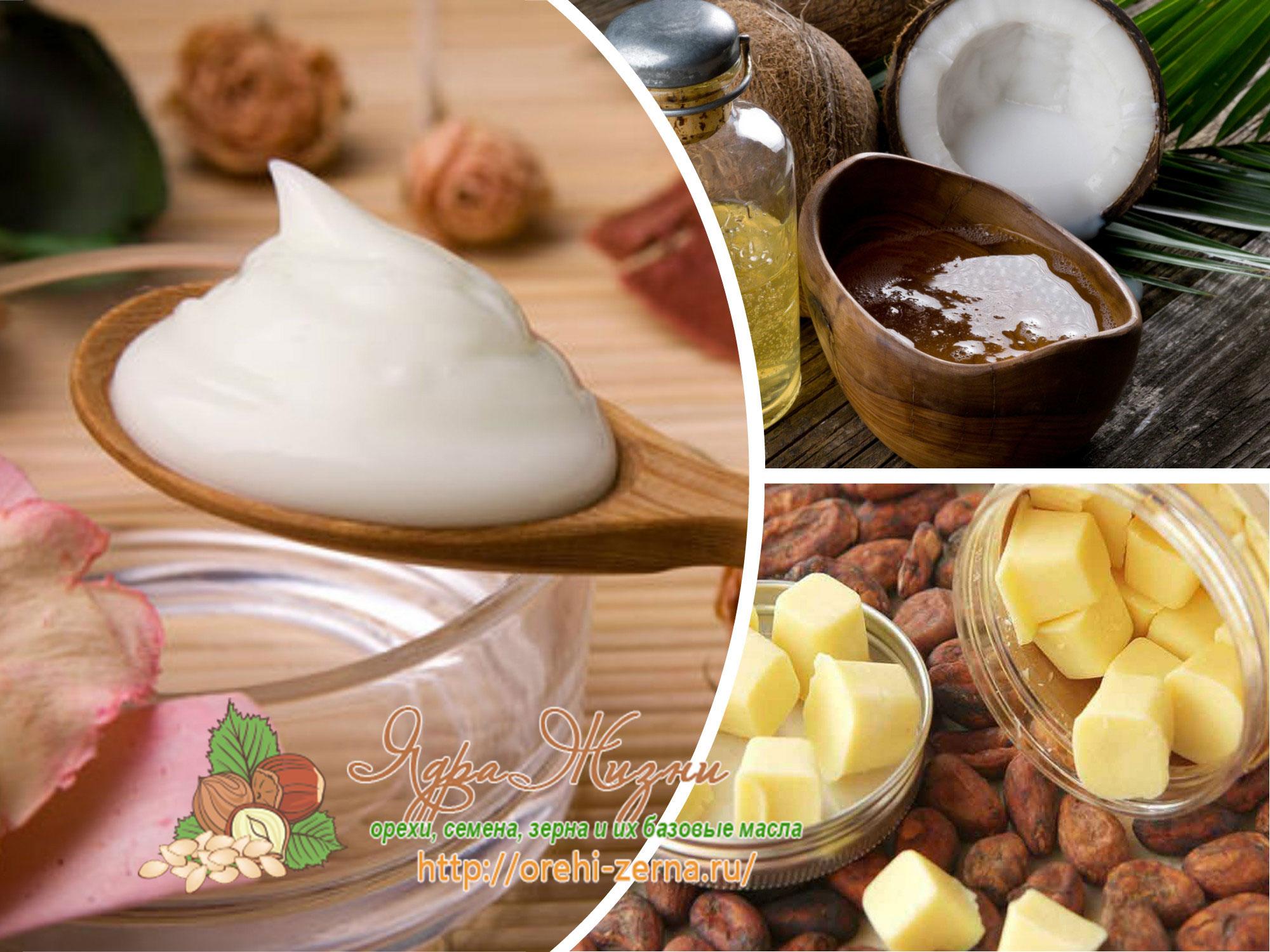 базовые растительные масла в косметологии