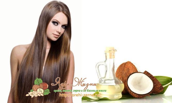 питательные маски с базовыми маслами для волос