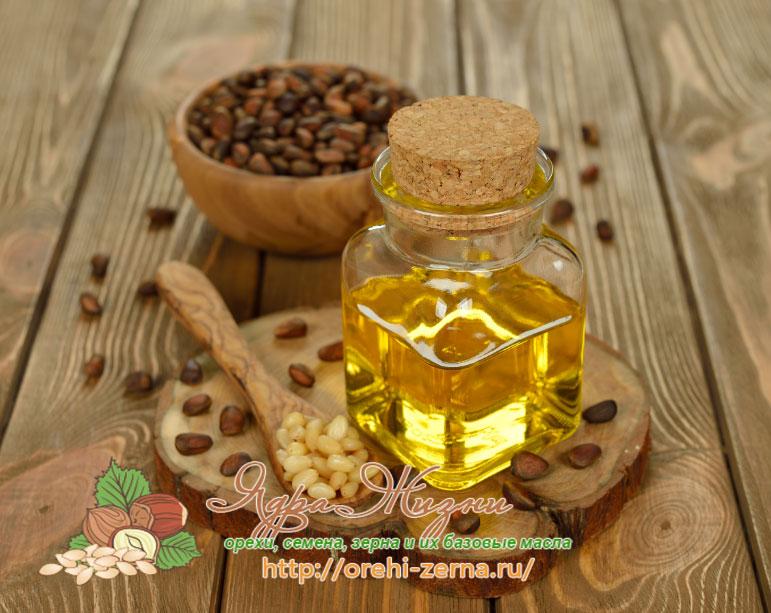 Кедровое масло применение