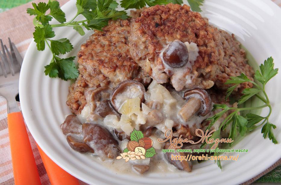 Чебуреки с водкой рецепт с фото пошаговый