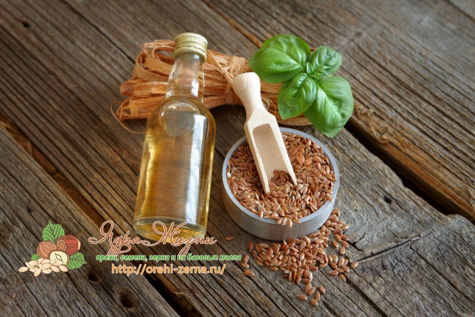 льняное масло для кожи лица и тела