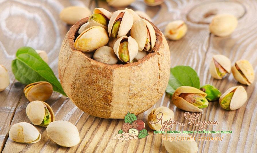 полезные свойства фисташковых орешков