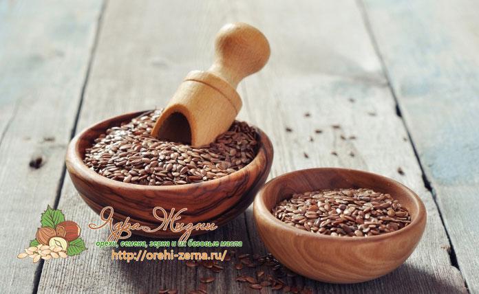 semena-len