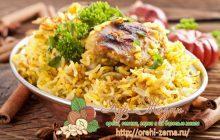 цыпленок с рисом
