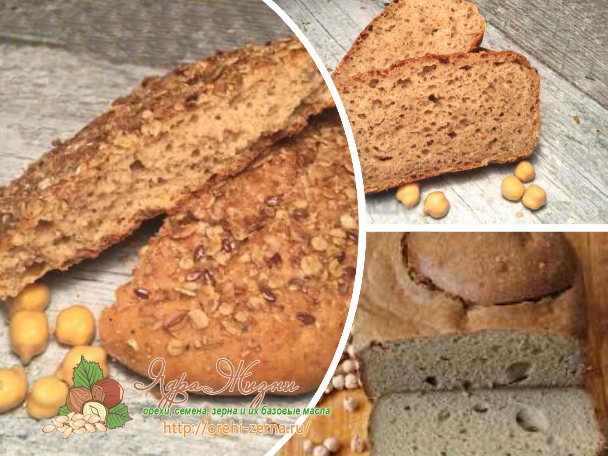 нутовый хлеб