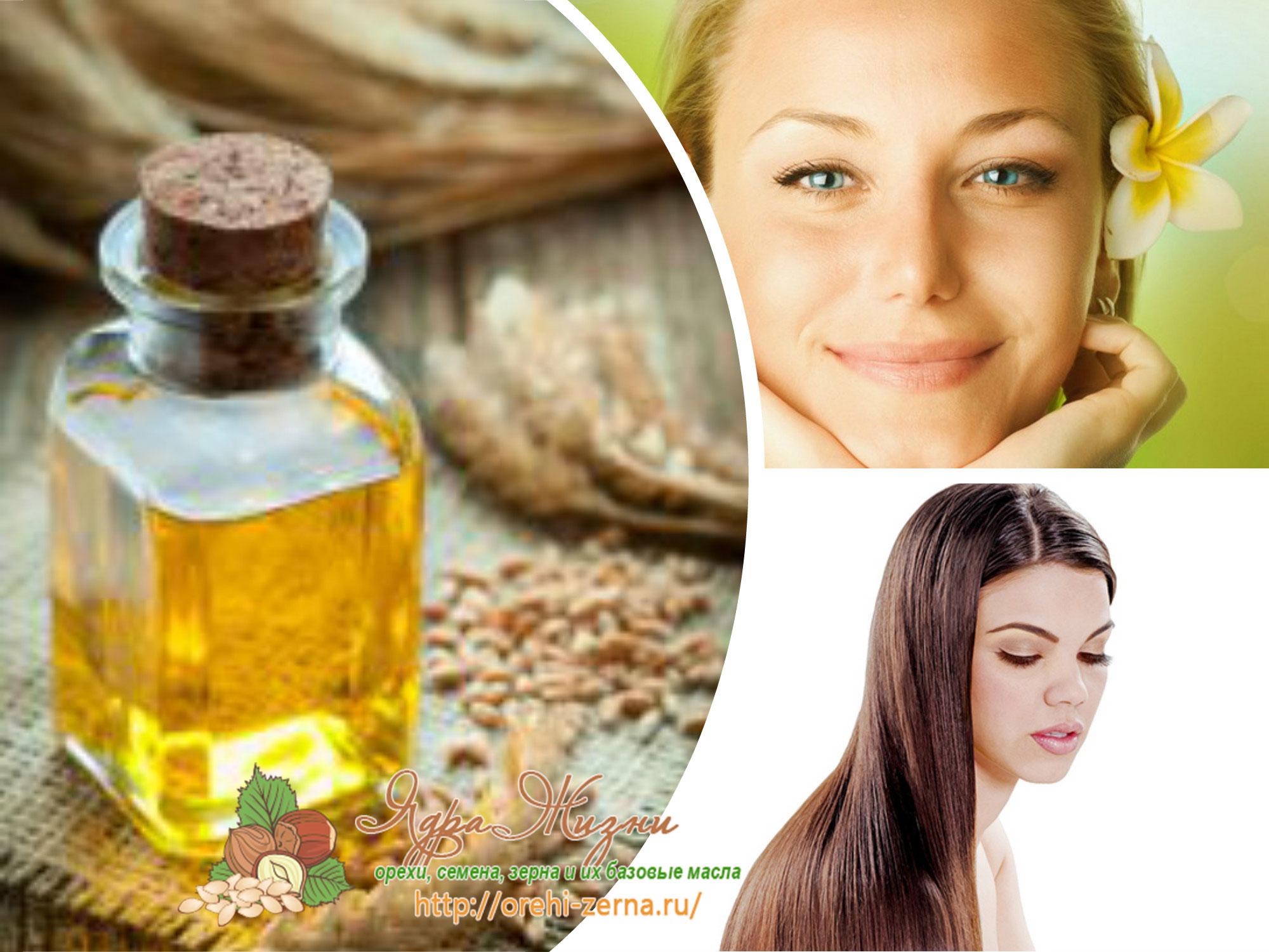 польза масла зародышей пшеницы для лица и волос