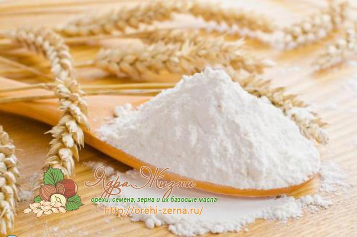 пшеничная мука высшего сорта