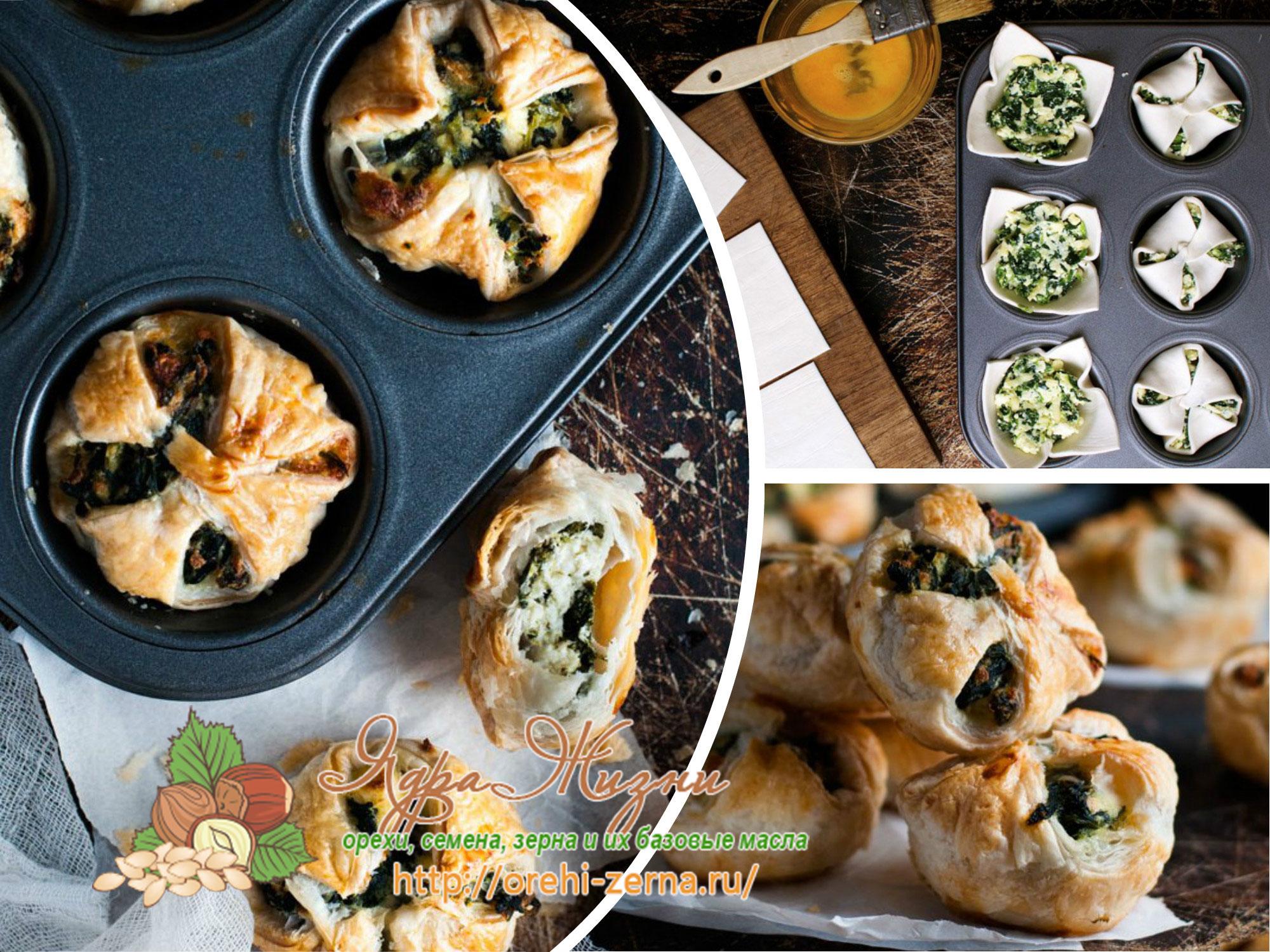 Как приготовить слоеные булочки с сыром Рикотта и шпинатом