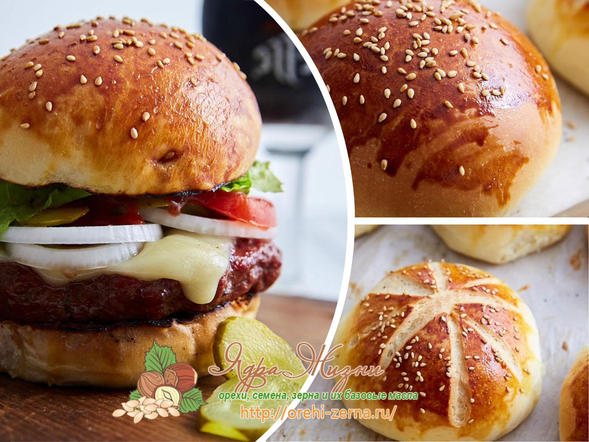 Рецепт булочек для бургеров как в макдональдсе рецепт