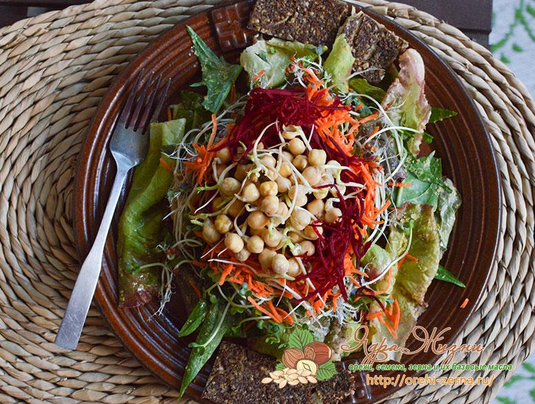 салат с пророщенным горохом