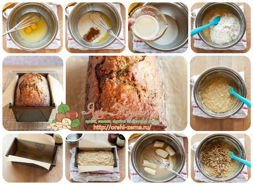 как испечь банановый хлеб инструкция