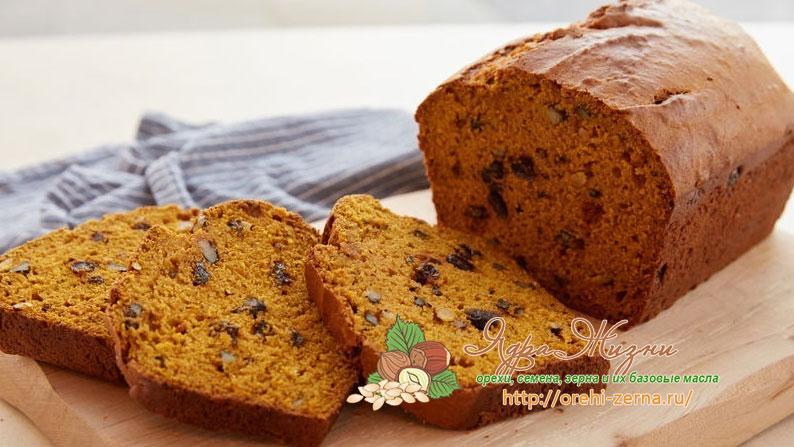 Тыквенный хлеб с орехами и корицей