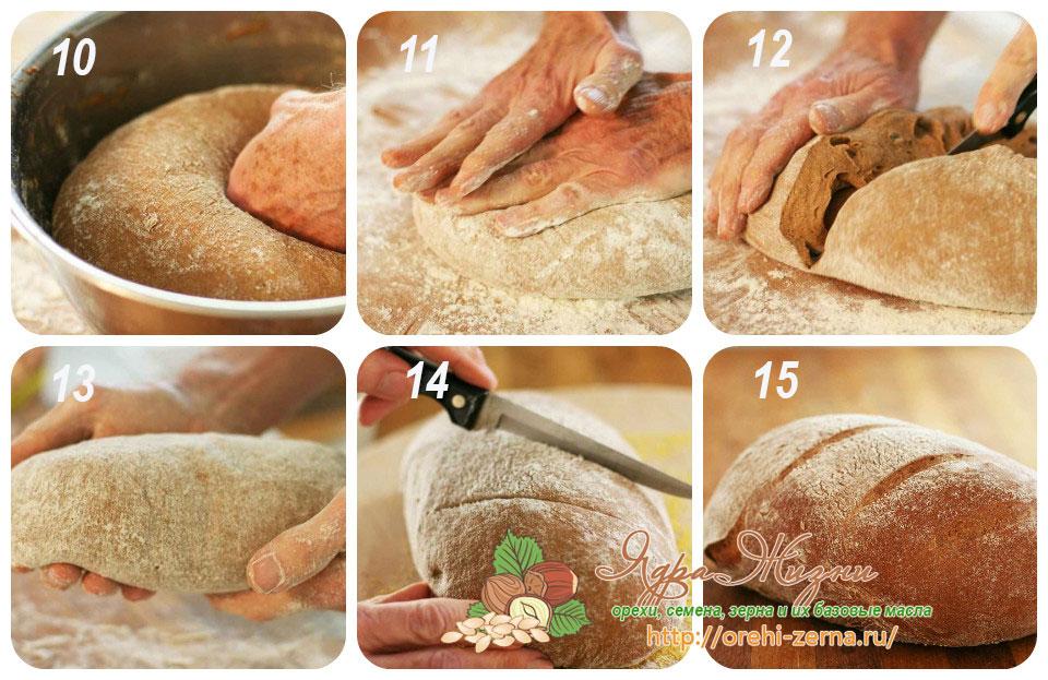 американский ржаной хлеб приготовление