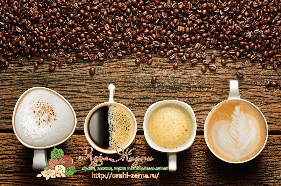 кофе в кулинарии