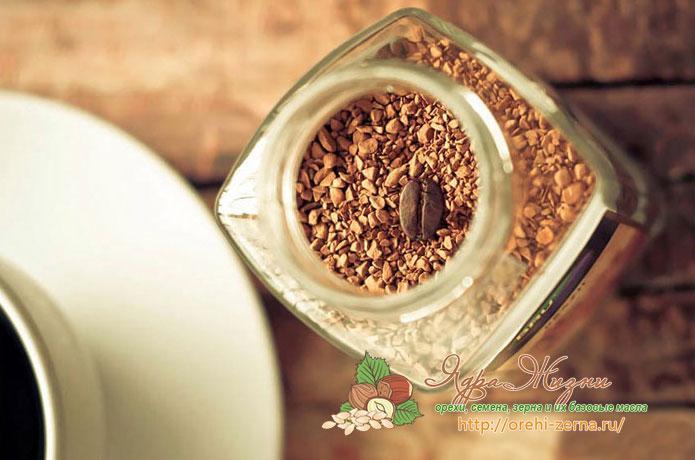Хранение растворимого кофе дома