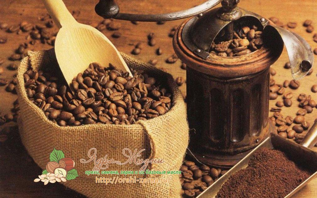 Прожарка кофе и влияние на вкус
