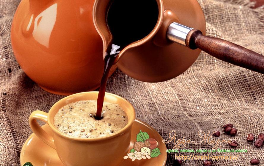 как правильно готовить кофе в турке