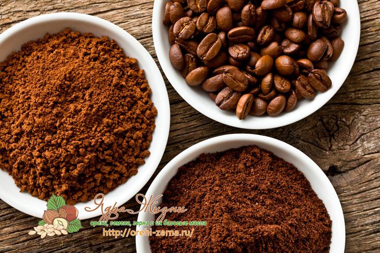 виды кофе и хранение