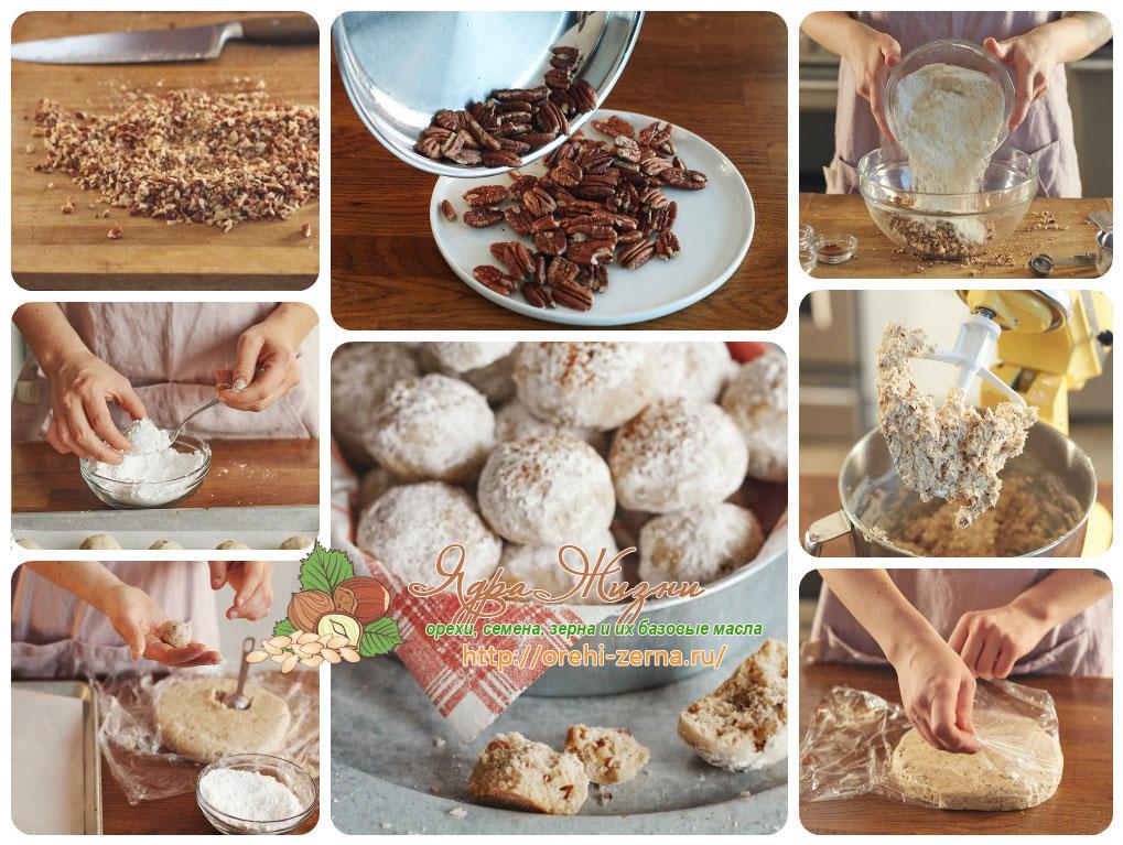 как приготовить пряное ореховое печенье по-мексикански