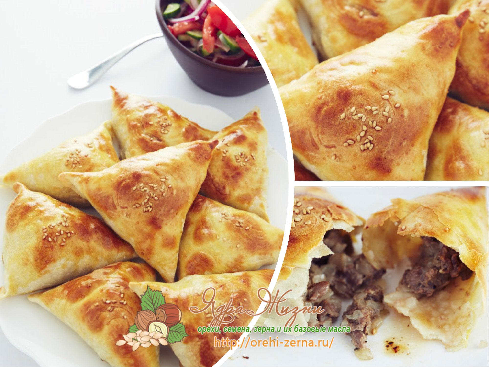 Самбуса пошаговый рецепт с фото